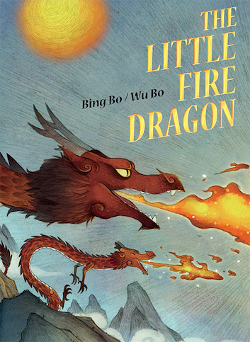 The Little Fire Dragon