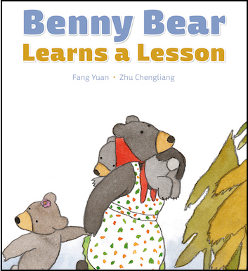 Benny Bear Learns a Lesson