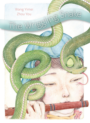 The Wriggling Snake