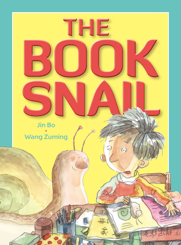 The Book Snail